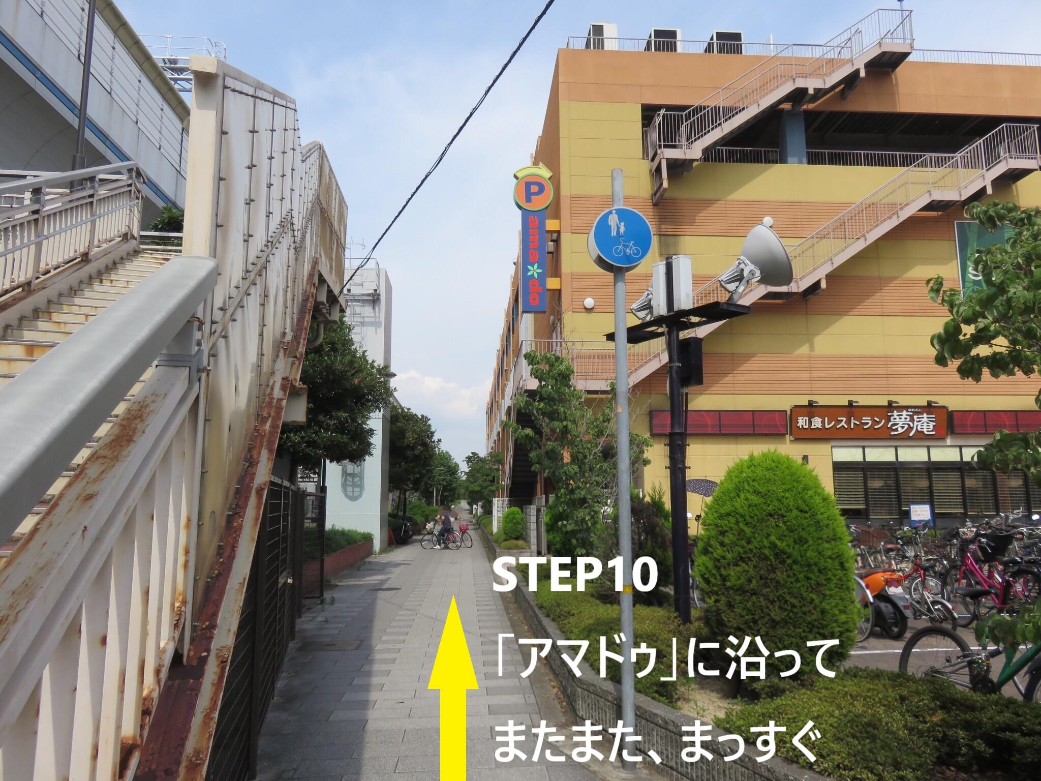 201808ama5_10.jpg