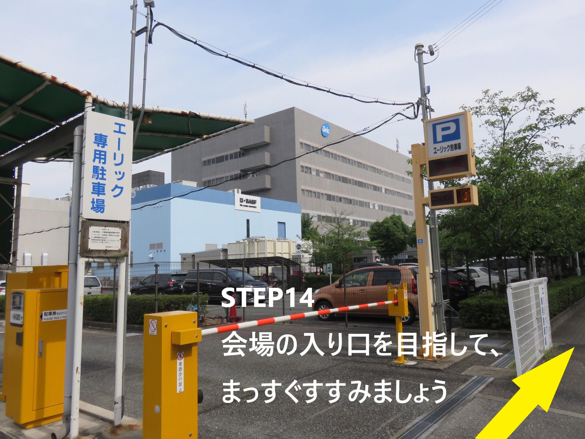 201808ama5_15.jpg