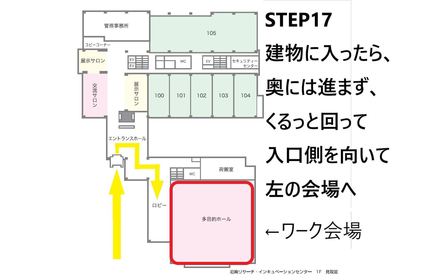 201808ama5_18.jpg