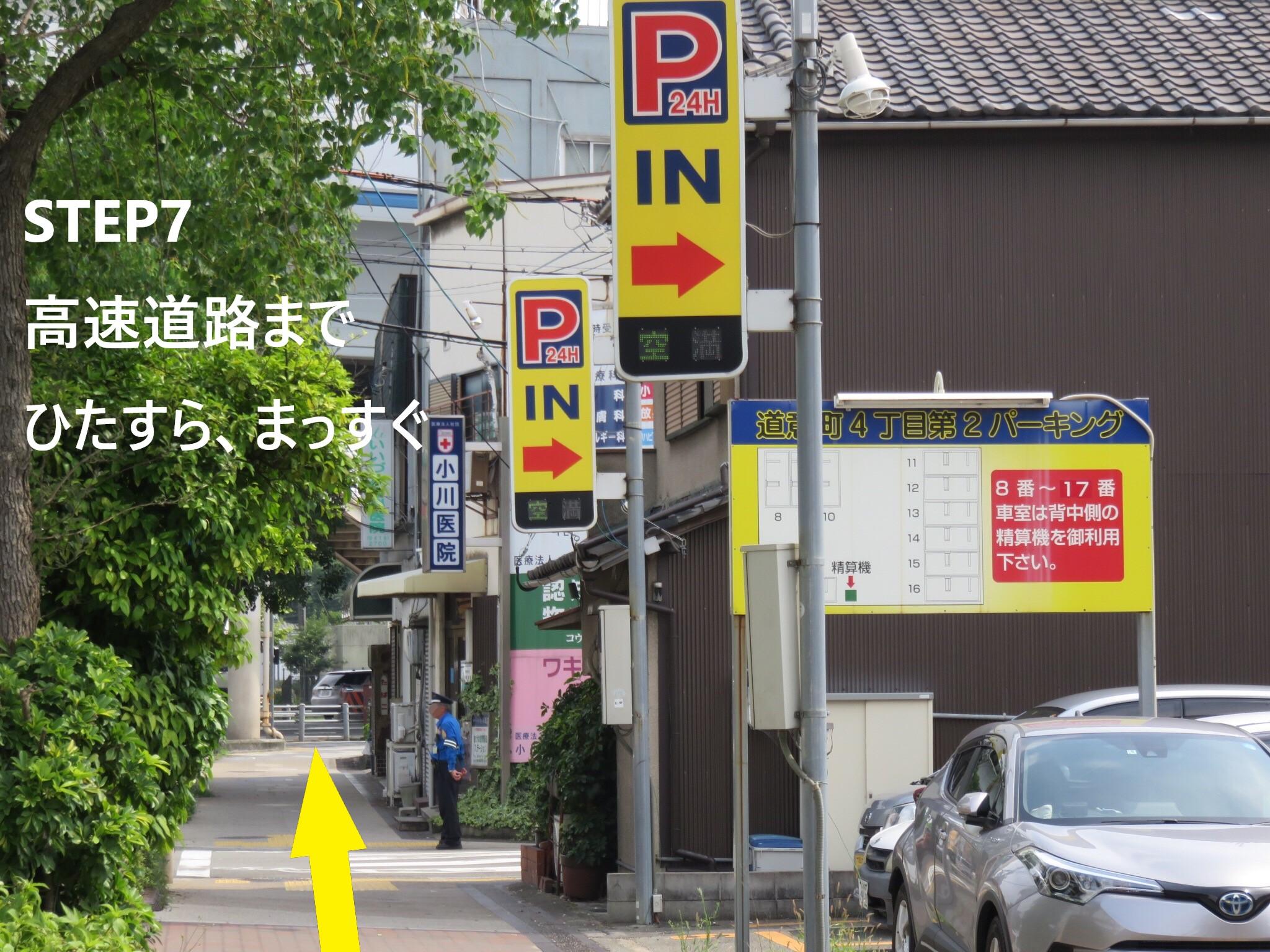 2018ama5_7.jpg
