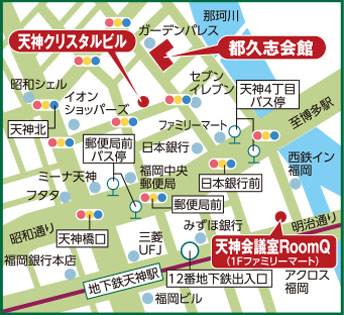 f_tsukushi_map_c.jpg