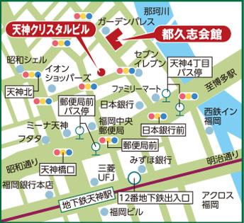 f_tsukushi_map_c1.jpg