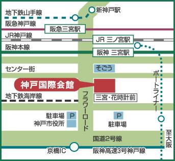o_kobekokusai_map_c.jpg