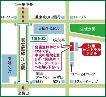o_esakacentralhotel_map_c.jpg