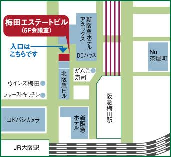 o_umedaestate_map_c.jpg