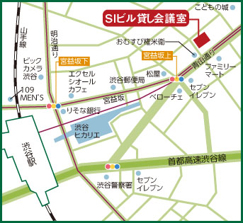 t_shibuya_si_kashikaigisitsu_map_c.jpg